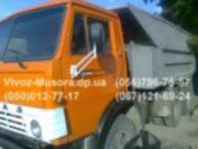 Вывоз листвы,  мусора Днепр. Экскаватор JCB-3CX,  КАМАЗ,  ЗИЛ.